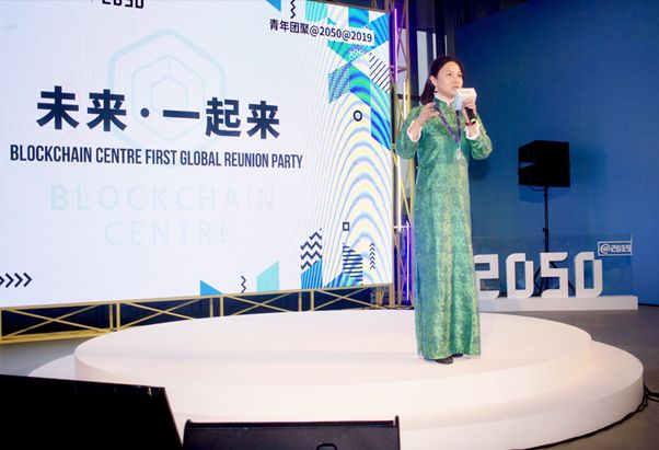 Layla Dong, a Female Leader Rebuilding Traditional Finance with Blockchain