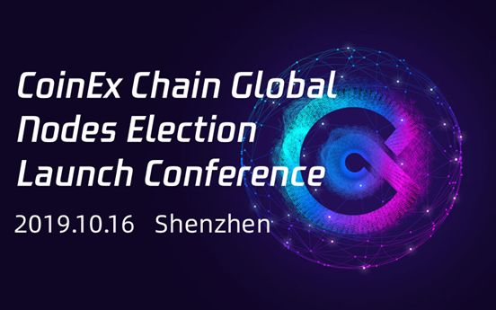 CoinEx Chain launches Nodes Election, Hoo.com joins with 4 Nodes Partners