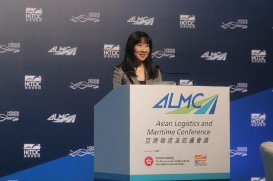 Asian Logistics & Maritime Conference opens today
