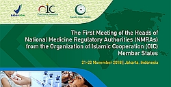 OIC Medicines Authorities committed to cooperating toward Safe, Efficacious and Standardized Medicines and Vaccine Self-Reliance