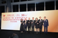 AAI And Chun Wo Celebrate 50th Anniversary