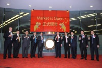 BeijingWest Industries International Limited Successfully Made its Debut on Hong Kong's Capital Market