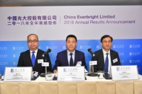 China Everbright Limited Core Business Records Stable and Healthy Performance in 2018