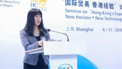 Promoting Hong Kong Business Platform at China International Import Expo