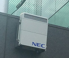 NEC Begins Shipping 5G Radio Equipment to DOCOMO