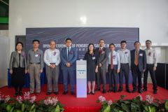 Beijing-based Artificial Intelligence Products and Solutions Provider Pensees Opens New R&D Institute in Singapore