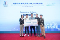 Inter-School Innovation Competition on Insurance Technology a Success Inspires Creativity of Students to Address Pain Points of Insurance Industry