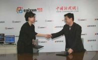 Chinanews.com and Caixun.com Form Strategic Alliance; Will Jointly Provide Financial Information to Global Chinese Community