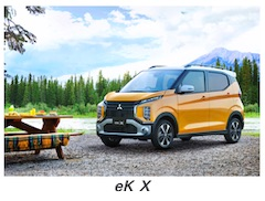 Mitsubishi Motors Launches New eK Wagon & eK X keicars