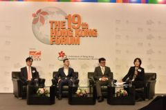 360 Global Business Leaders attend the 19th Hong Kong Forum