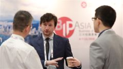 BIP Asia Forum Opens Today