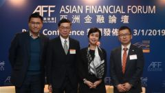 12th Asian Financial Forum Opens in Mid-January