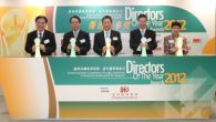 Directors Of The Year Awards 2012 Now Open for Nominations